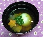 お雑煮 - コピー (2)