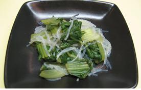 青梗菜と春雨の和え物
